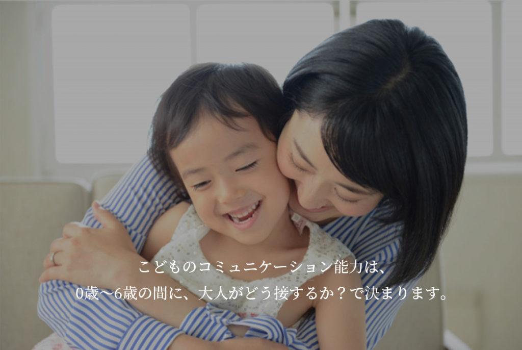 子に抱きつく母