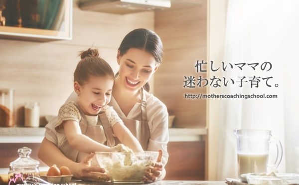 母と子料理中